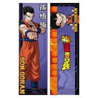 Dragon Ball Super Son Gohan Body Pillow Pillows & Cushions