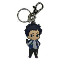 Banana Fish Sing PVC Key Chain Keychains