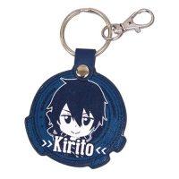 Sword Art Online Kirito Key Chain