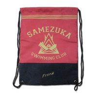 Free! Samezuka Swimming Club Drawstring Bag