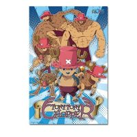 One Piece Chopper Point Forms 1000-Piece Puzzle Puzzles