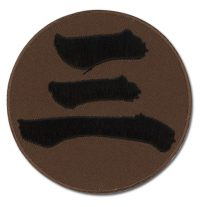 Naruto Shippuden Hindan's Akatsuki Ring Icon Embroidered Patch Patches