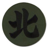 Naruto Shippuden Kakuzu's Akatsuki Ring Icon Embroidered Patch Patches