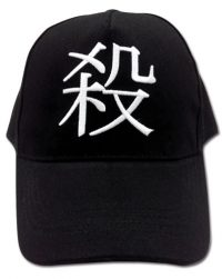 Assassination Classroom – Koro Hats Hats