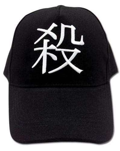 Assassination Classroom – Koro Hats Hats