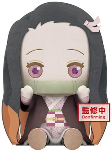Demon Slayer: Kimetsu no Yaiba Nezuko Kamado Real Face Plush Anime Plushies