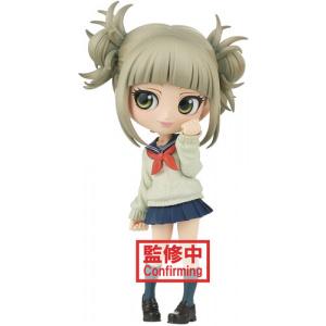 My Hero Academia Q Posket Himiko Toga Version A Figures