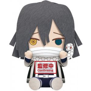 Demon Slayer: Kimetsu no Yaiba Obanai Iguro Big Plush Plushies